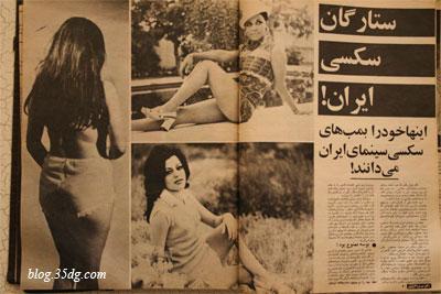 طرح کوتاهی از نظریه استبداد و ایران مقتدر گالری عکس و تصاویر